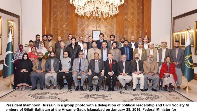 """""""Govt earnestly working to settle administrative status of Gilgit-Baltistan"""": President Mamnoon Hussain"""