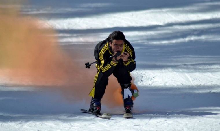 Special report on final day of Ski Competitions at Naltar, Gilgit