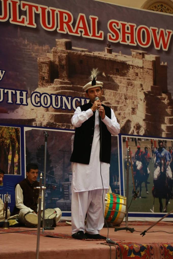 GB Youth Council Lahore (6)
