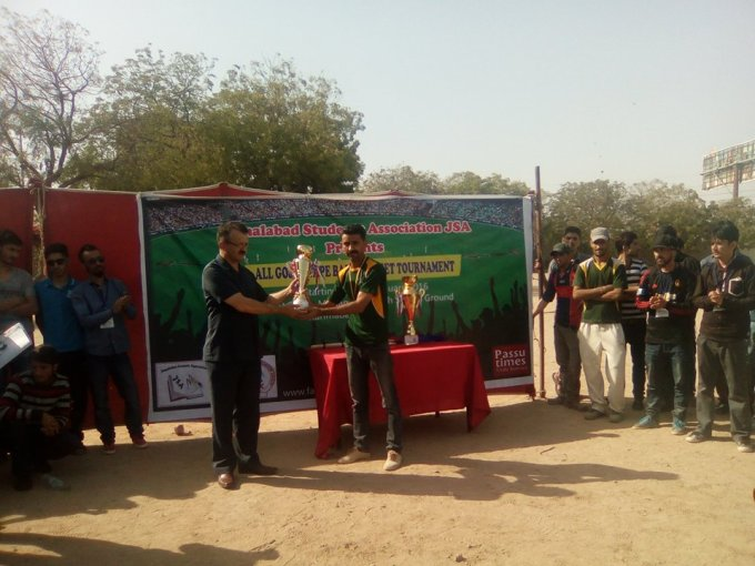 JSA Tournament Karachi (1)