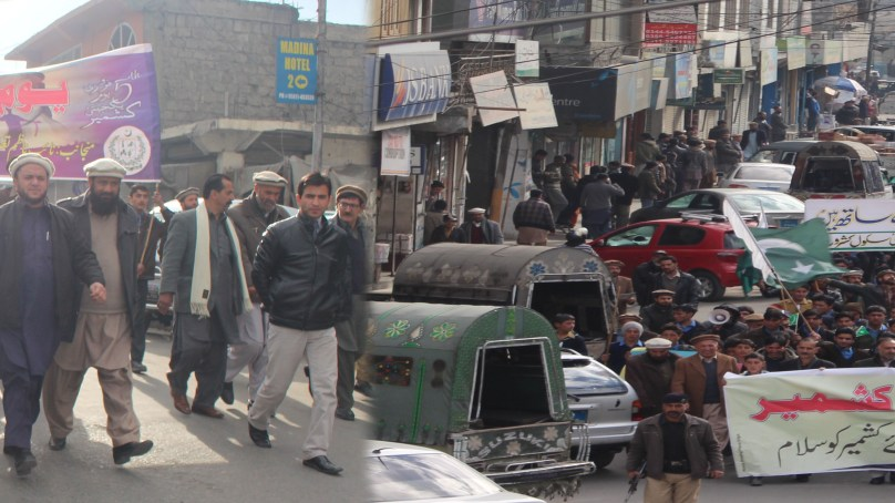 Kashmir solidarity day observed in Gilgit