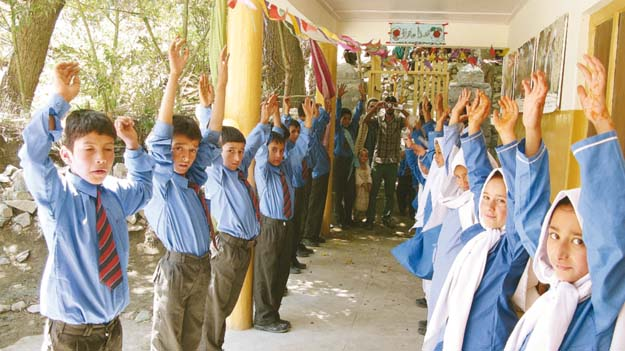 Accountability of Education Ministry in Gilgit-Baltistan