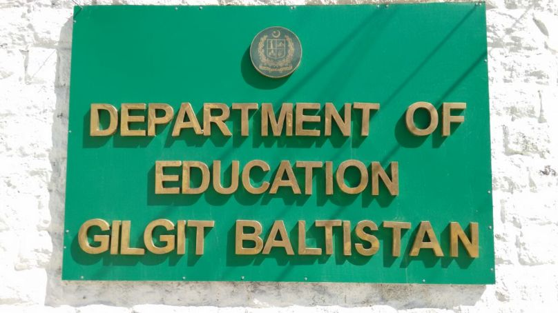 Security: CCTV cameras being installed in government schools of Gilgit Division