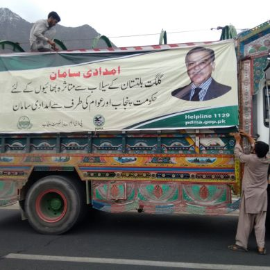 Trucks carrying relief items sent by Punjab govt reach Gilgit