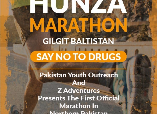 Mega Event: The Hunza Marathon to be held on 9th July 2016