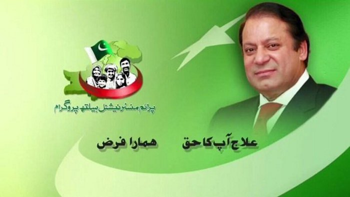 PM National Health Programme launched in Gilgit-Baltistan
