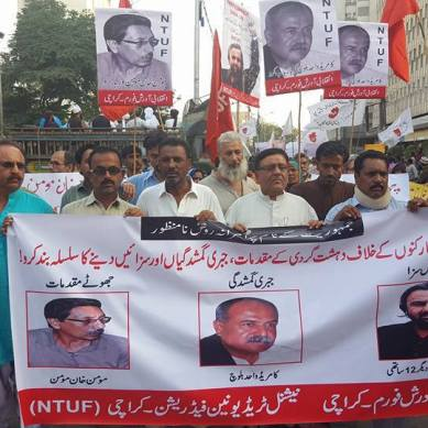Karachi: Protesters demand release of AWP leader Baba Jan and other political prisoners
