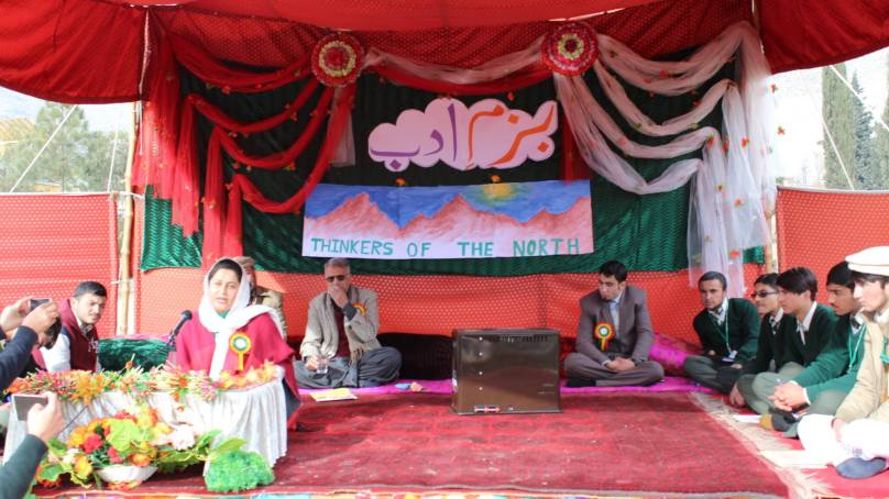 Young and seasoned poets inspire Bazm-e-Adab audience at AKHSS Gilgit