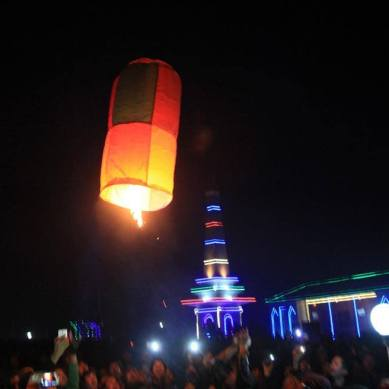Jashe e Mayfang celebrated in Shigar