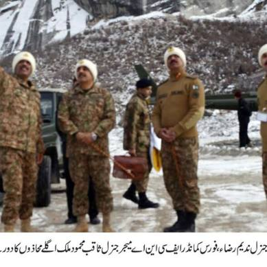 Corps Commander expressed satisfaction over the defense arrangements at forward camps of Siachen
