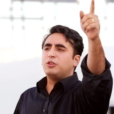 PPP leadership needs a rebirth to revive