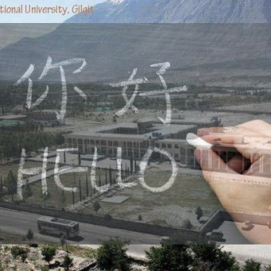 Chinese language to be introduced as a major undergrad subject at KIU, Gilgit