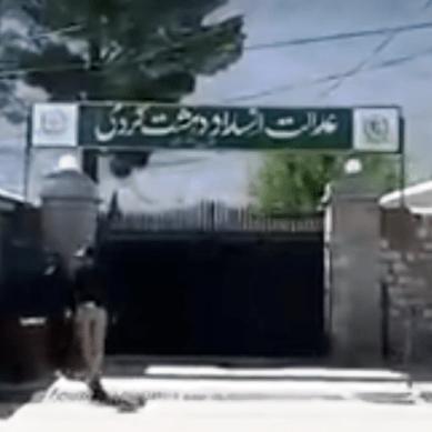 Abdul Wakeel murder case: ATC awards death sentence to Syed Hidayat Hussain