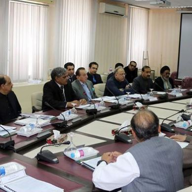 1521 million rupees budget  of Gilgit Baltistan Council presented