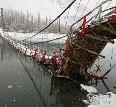 Heavy Snowfall Brings Baltistan to a Standstill