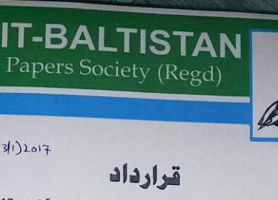 No newspaper printed in Gilgit-Baltistan for more than a week
