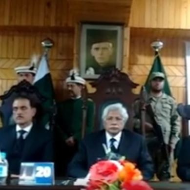 24 lawyers granted license to practice law in Gilgit-Baltistan Supreme Appellate Court