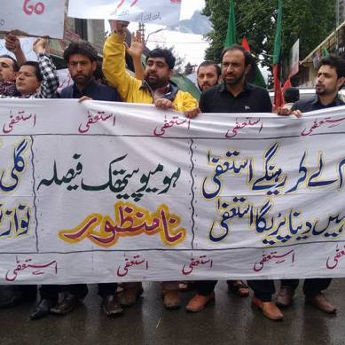 PPP kicks off Anti-government Protests in Gilgit