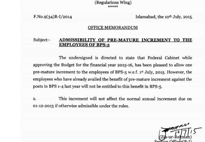Lower grade employees deprived of allowances
