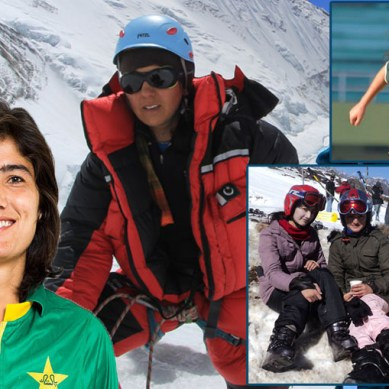 Challenges and Strengths of Sports Women of Gilgit Baltistan