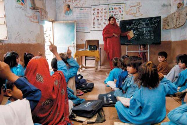 Professional Development and Modernization: The Transition of Teacher Education in Pakistan