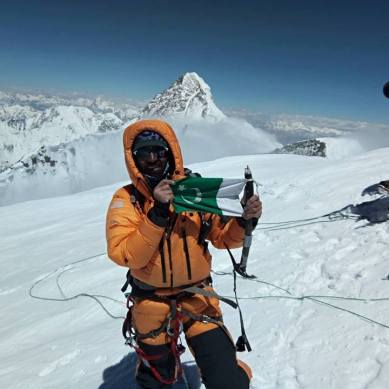 Amin Ullah Baig from Shimshal is the 3rd Pakistani to climb all five eight thousander peaks in Pakistan