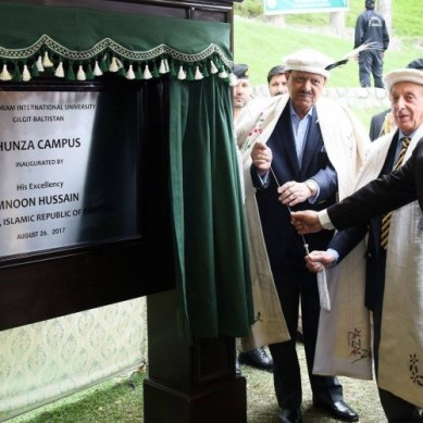 Why was KIU's Hunza Campus inaugurated at the Governor's residence?