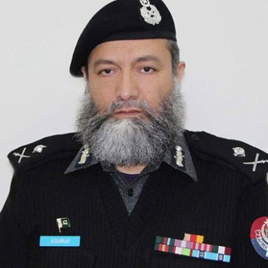 Condolence reference for Shaheed Additional IGP Ashraf Noor held in Skardu