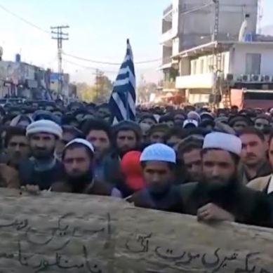 Chilas: Protest against Jerusalem Plan