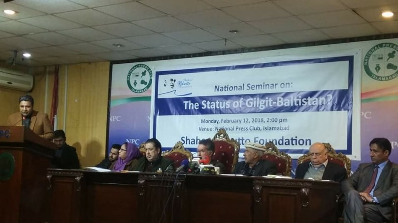 Gilgit-Baltistan's people cannot be deprived of constitutional rights on the pretext of Kashmir dispute: Seminar