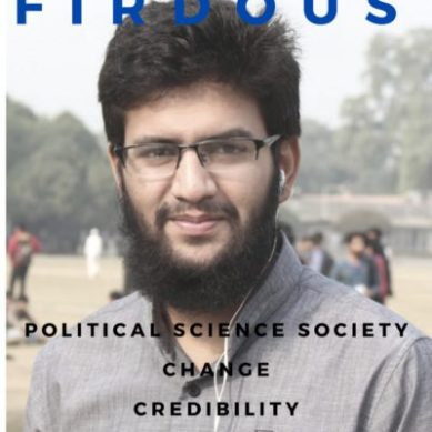 Presidential elections for the societies of FC College, Lahore