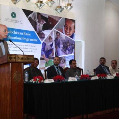 AKU-EB partners with UNICEF for capacity development of Balochistan Assessment and Examination Commission