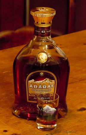 Ararat Vaspurakan brandy from Armenia