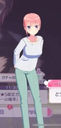 ★5「普段のパジャマ」一花カードの衣装(着替え)