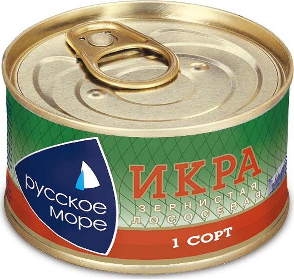 """Red Caviar """"Biển Nga"""""""
