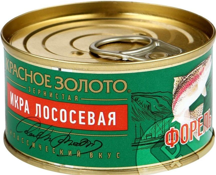 Caviar đỏ vàng đỏ vàng
