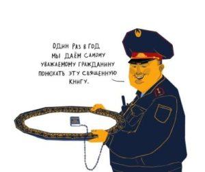 Авотр карикатуры - Мурат Дильманов