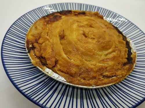 Pastel-de-carne-sin-gluten-www.panaderiajmgarcia.com-panaderia-sin-gluten-alicante