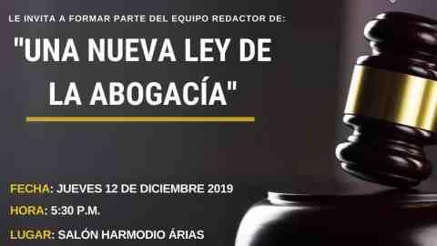 """INVITACIÓN- FORMAR PARTE DEL EQUIPO REDACTOR DE: """"UNA NUEVA LEY DE LA ABOGACÍA"""""""