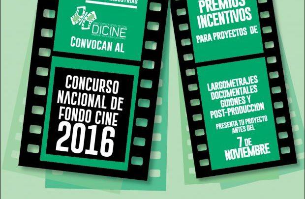 Aún estás a tiempo para inscribir tu obra en el Concurso Nacional Fondo Cine 2016