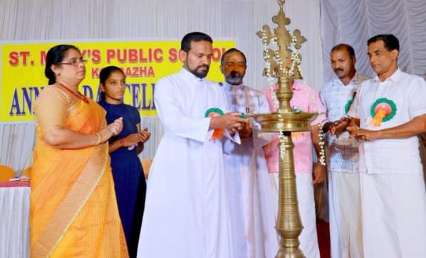 കൊമ്പഴ സെന്റ് മേരീസ് സ്കൂൾ വാർഷികാഘോഷം-2020