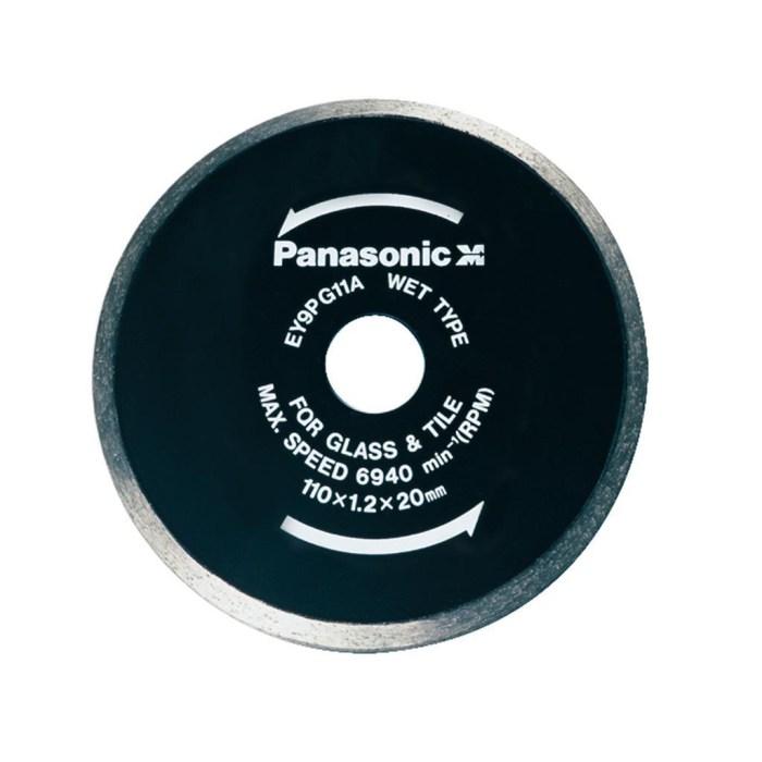 PANASONIC Pyörösahanterä 110mm timantti