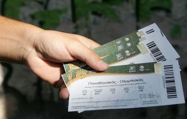 Ελάχιστα τα εισιτήρια για το ντέρμπι | panathinaikos24.gr