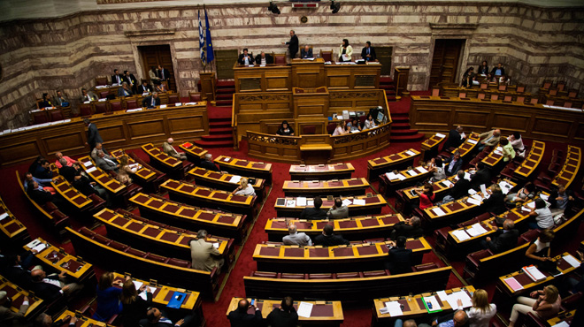 «Βόμβα» από Times: «Έρχονται νέα μέτρα το 2019»   panathinaikos24.gr