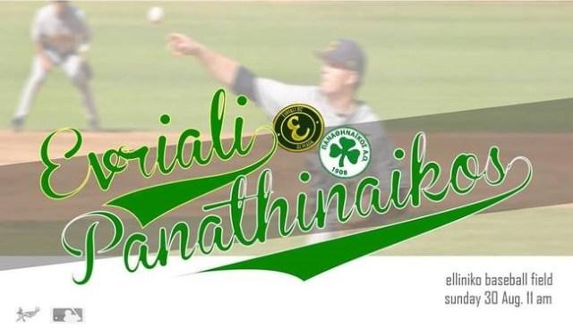 Ευκαιρία για ξεμούδιασμα | panathinaikos24.gr