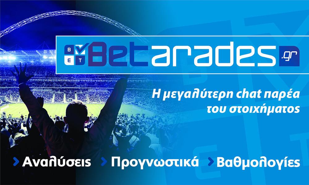 Στοίχημα: Με Ανζέ και Αλντοσίβι   panathinaikos24.gr