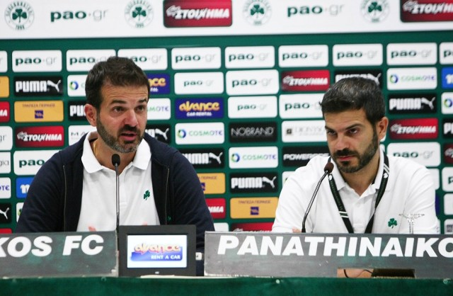 Μπέρδεψαν Στραματσόνι με Γαρρή! (Pic)   panathinaikos24.gr