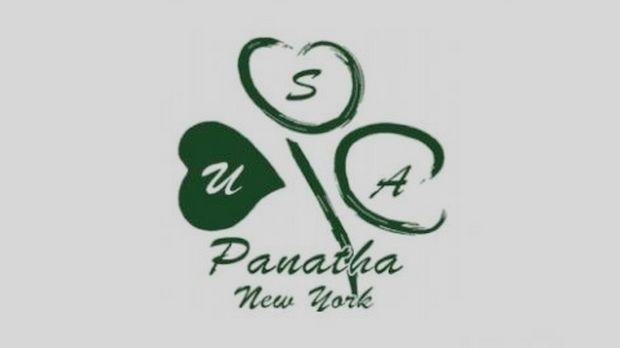 Η εκπομπή της Panatha USA (Vid)   panathinaikos24.gr