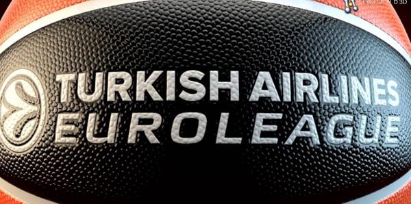 Euroleague: Τα αποτελέσματα της χθεσινής βραδιάς και η βαθμολογία (pic)   panathinaikos24.gr