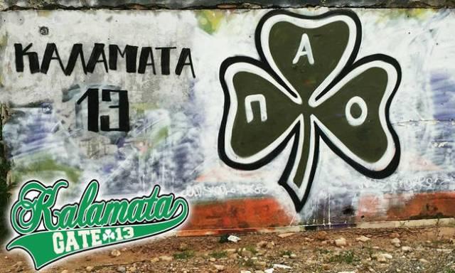 Θύρα 13 Καλαμάτας: «Υποχρέωση όλων μας να βοηθήσουμε» | panathinaikos24.gr